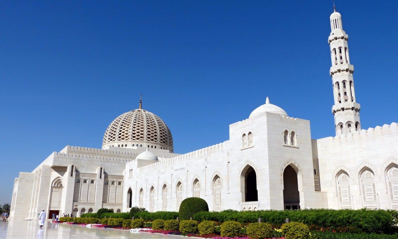 Muscat | OM