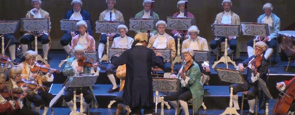 Билеты на концерт Моцарта в Венской государственной Опере
