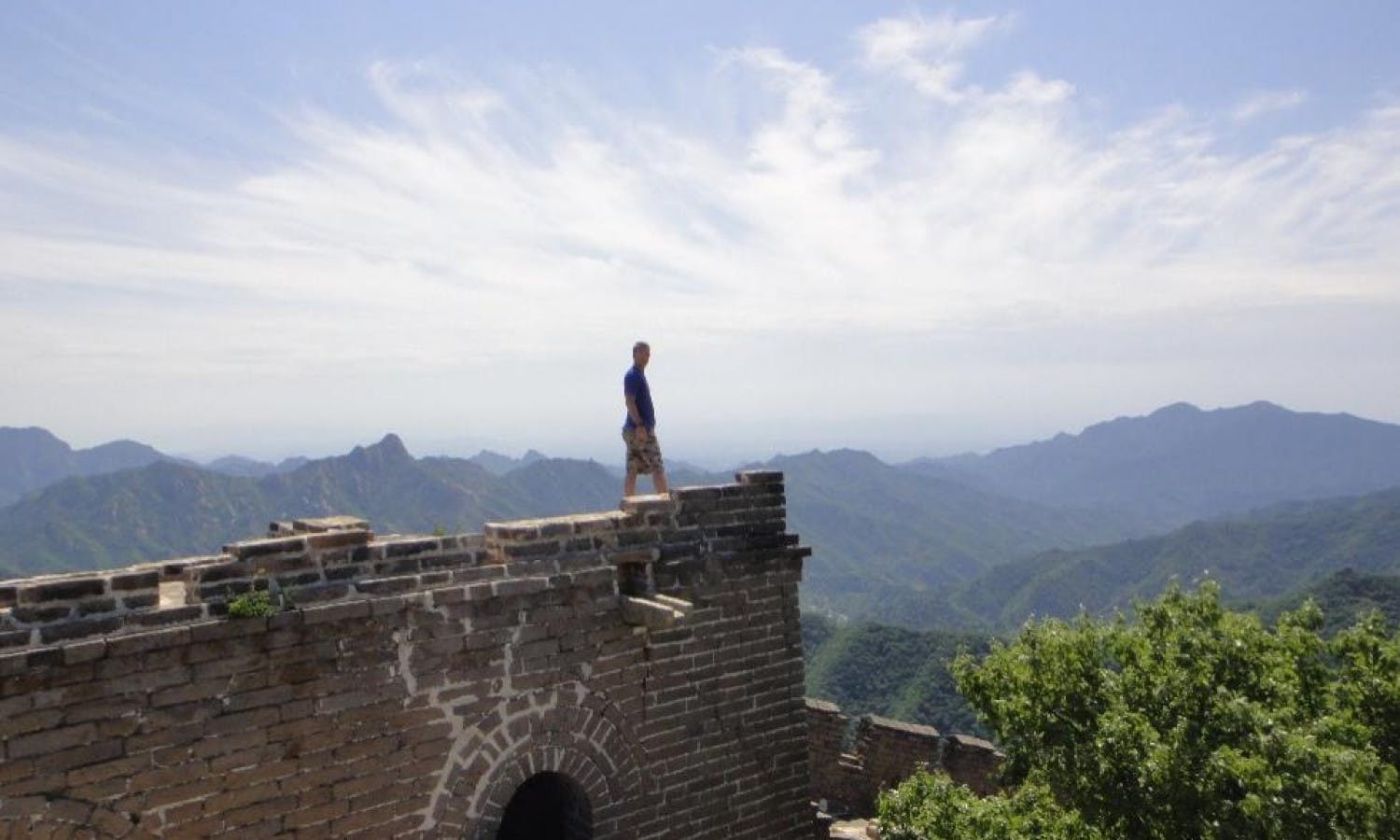 Guided walking tour of the Great Wall of China