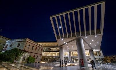 Tickets, museos, atracciones,Entradas para evitar colas,Museos,Acrópolis,Con tour por Atenas