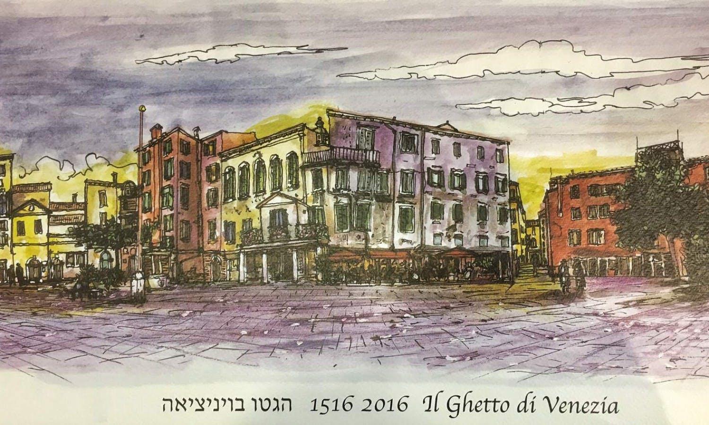 Biglietti per venezia gli ebrei e l europa al palazzo for Mostra cina palazzo venezia