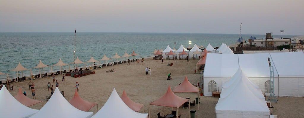 Частная полдня сафари из Дохы