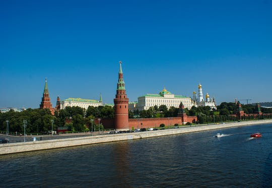 Moscow 2-hour Kremlin Skip-the-line Small Group Tour