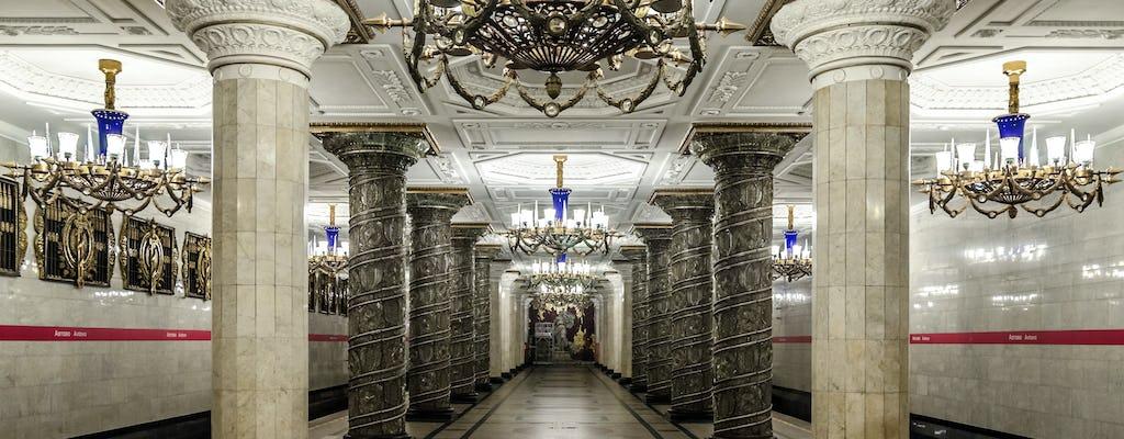 Санкт-Петербург пешком метро тур