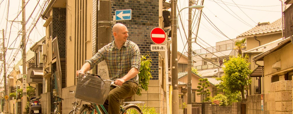 Tokyo West-Side bike and food tour