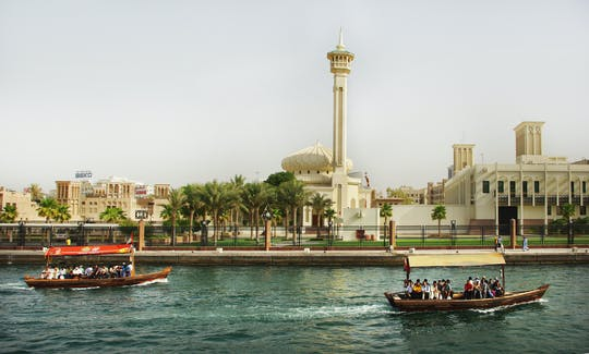 Dubai City Tour + Dubai Parks (Ticket Only)