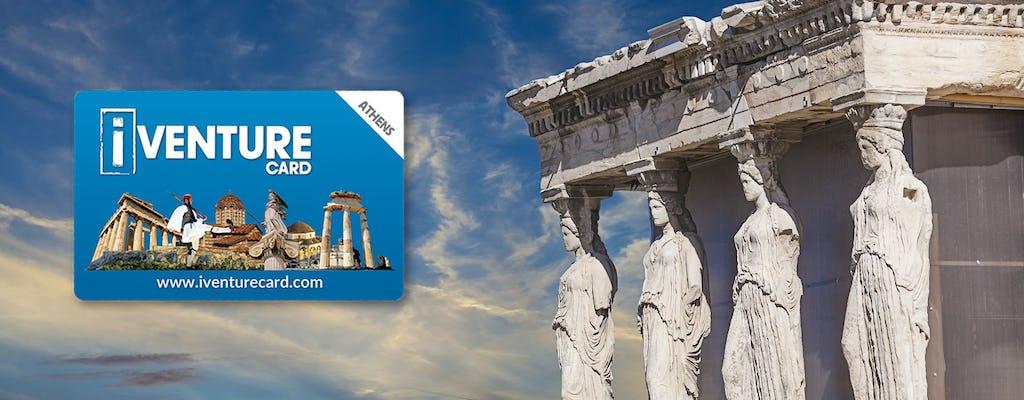 Афины Музей Сдать