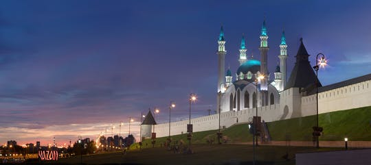 Evening walking tour of Kazan