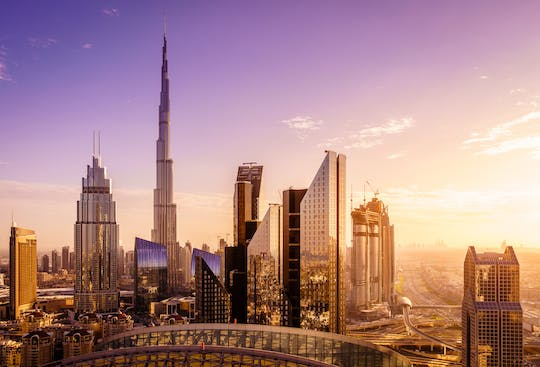 Burj Khalifa fast-track tickets: levels 124, 125 and 148