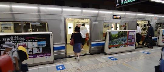 Pass per la metropolitana di Fukuoka