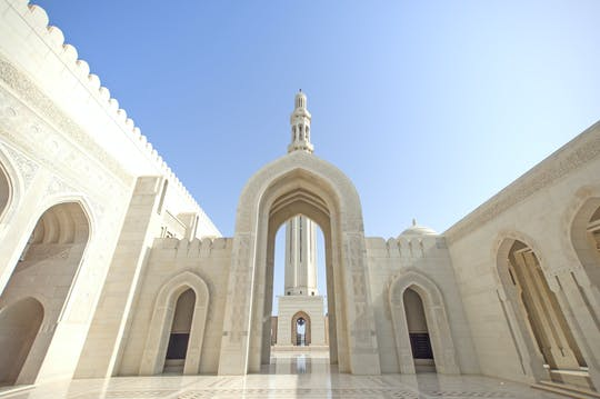 Half-day Muscat city tour