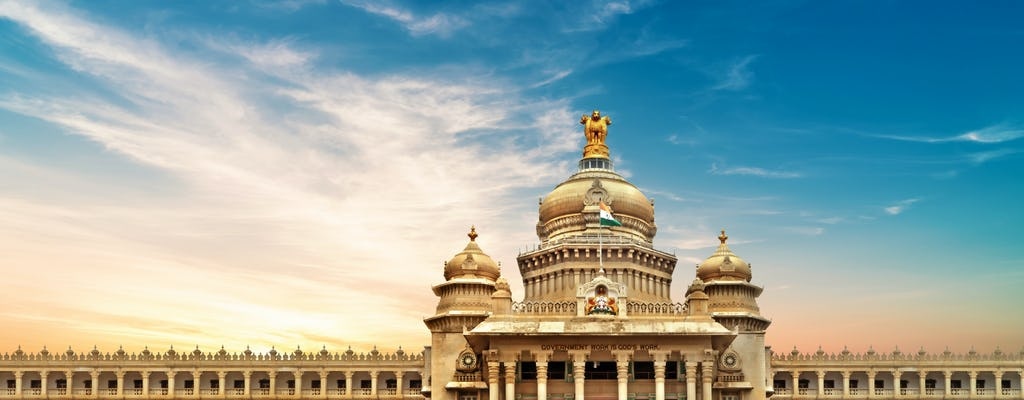 Tour della città di Bangalore di mezza giornata