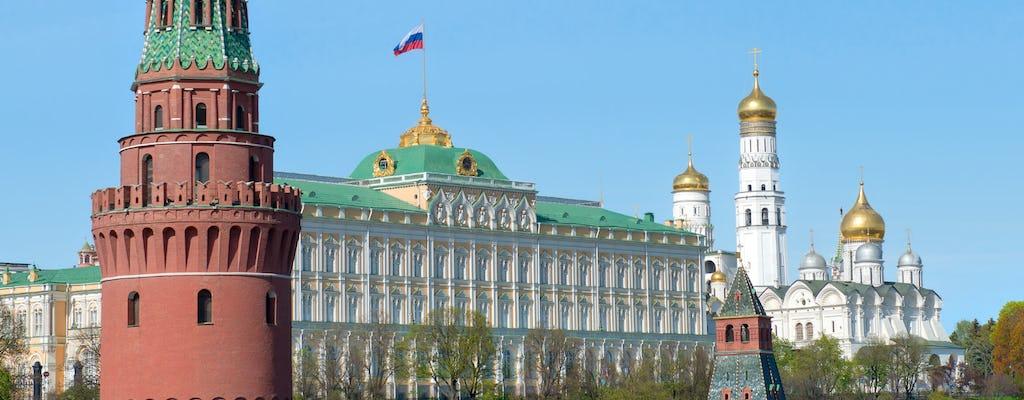 Entrada para la Armería del Kremlin de Moscú