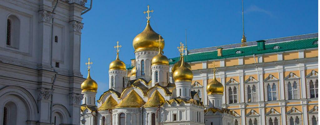 Excursão de 2 horas ao Kremlin de Moscou e à Praça Vermelha