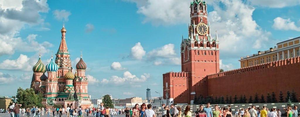 Московский Кремль без очереди билеты и обзорная экскурсия