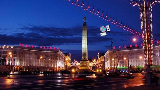 Tour of Minsk in the evening lights