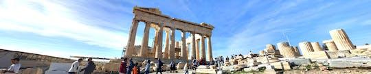 Visita virtual de la colina de la Acrópolis desde casa