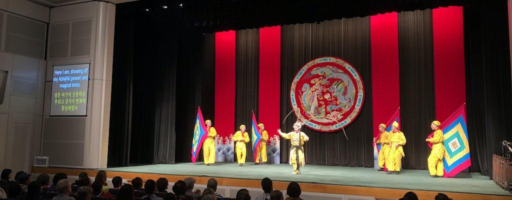 Ingresso para a ópera chinesa TaipeiEYE