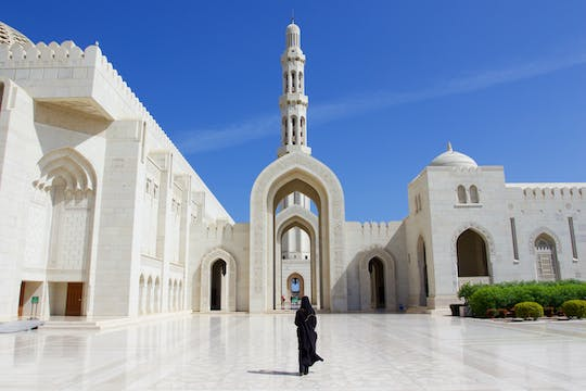 Highlights of Muscat tour
