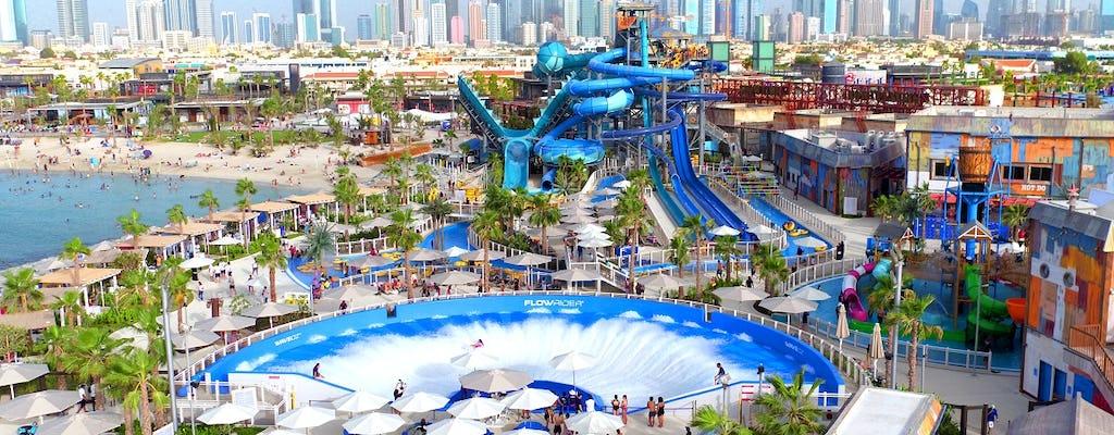 Лагуна аквапарк Дубай авиабилет