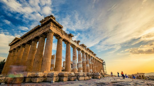 Электронные билеты для древних Афинах близости с аудио туры