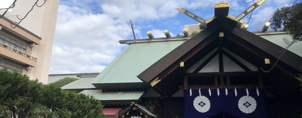 Gioco di esplorazione della città dei samurai e tour a Tokyo