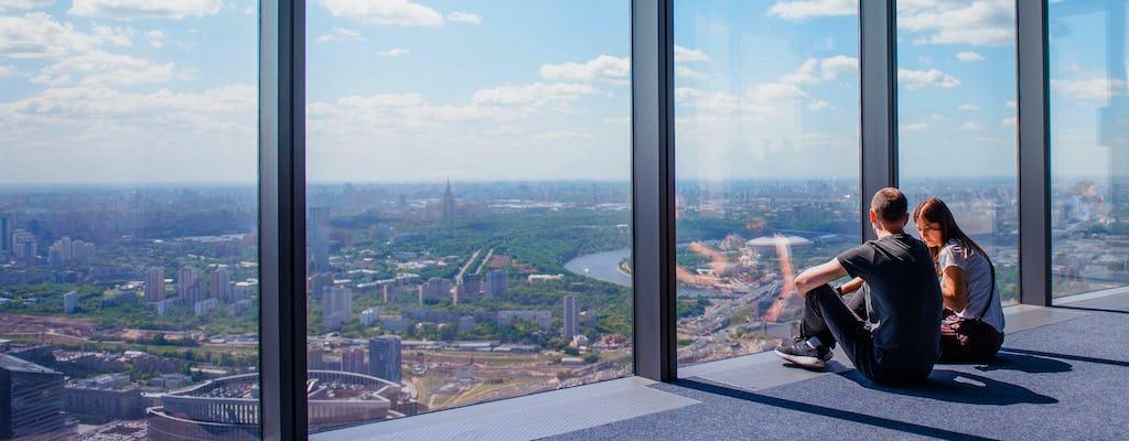 Билеты на смотровую площадку Panorama360 в Москве