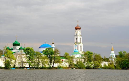 Tour to Raifa Virgin Monastery with observation of the Universal Temple