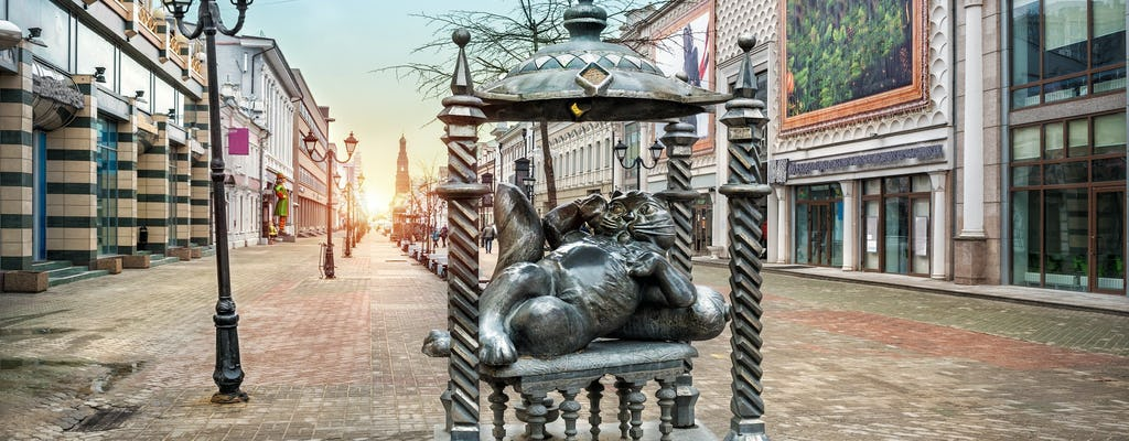 Be a guest of Kazan's cat, walking tour of Kazan