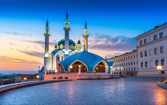 Evening excursion lights of Kazan