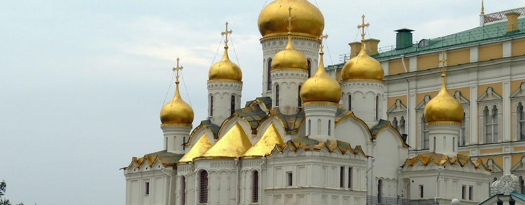 Индивидуальная экскурсия по Красной площади с гидом и Московского Кремля и Оружейной палаты с аудиогидом