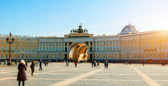 General Staff Building entrance ticket at the Hermitage Museum