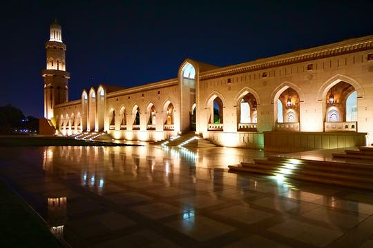 Muscat night city tour