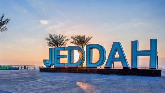 Джидда полдня