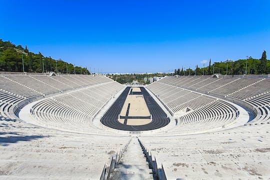 Панафинейский стадион без очереди билеты