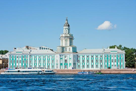 City Tour Wycieczka krajoznawcza po Petersburgu piętrowym autobusem