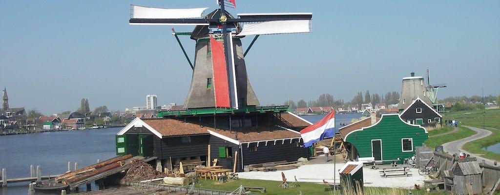 Мир ветряные мельницы комбинированного билета