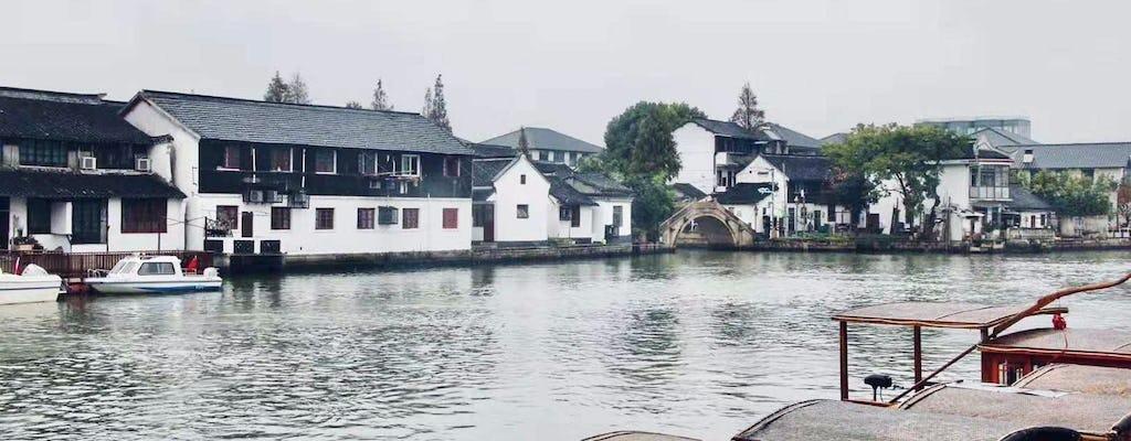 Весь день частный тур - Шанхай древний город на воде, а круиз по реке Хуанпу