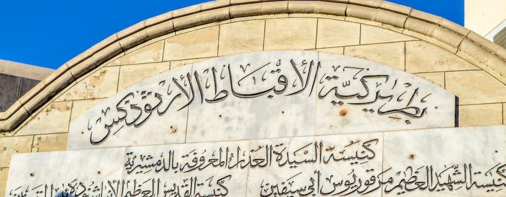 Museu copta de meio dia e igrejas históricas do Cairo