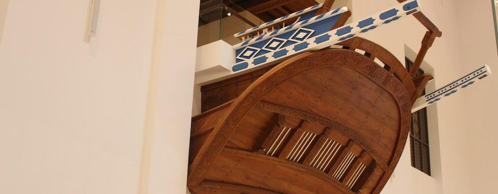 Входной билет в Национальный музей Омана
