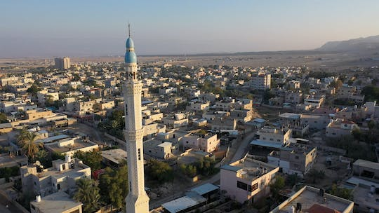 Jericho, Jordan River and the Dead Sea from Jerusalem