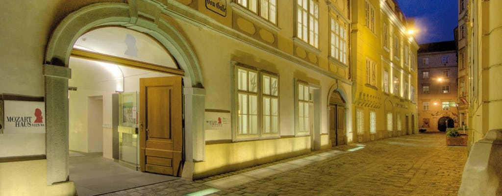 Дом Моцарта Вена авиабилеты
