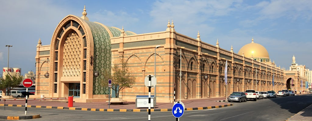 Sharjah Museums with Rain Room tour