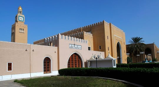 Kuwait city walk tour