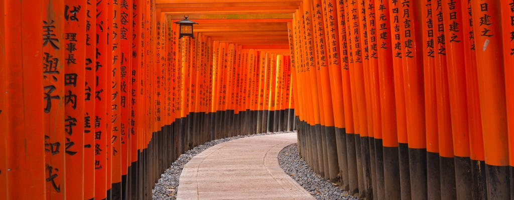 Обзорная пешеходная экскурсия по Киото - Город культуры