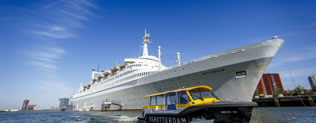 ss Rotterdam Sea Breeze Deluxe audio tour