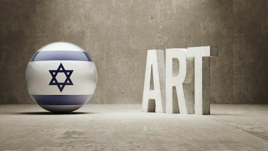 Israel Museum entrance ticket