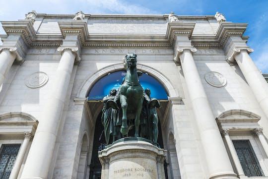 Полу-частный американский музей Естественной истории без очереди тура