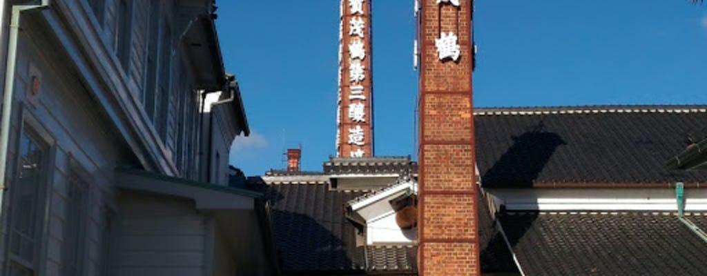 Wycieczka z przewodnikiem po browarze Saijo Sake