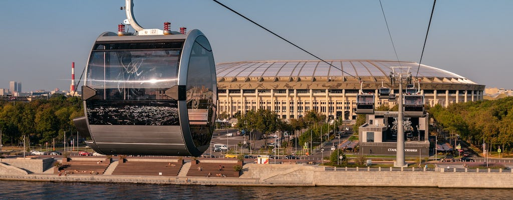 Tickets for the Cable Car on Sparrow Hills in Moscow